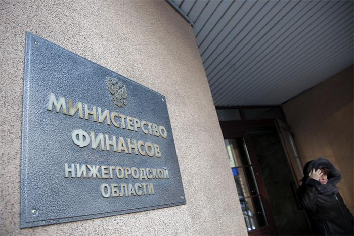 Экономические новости нижегородской области