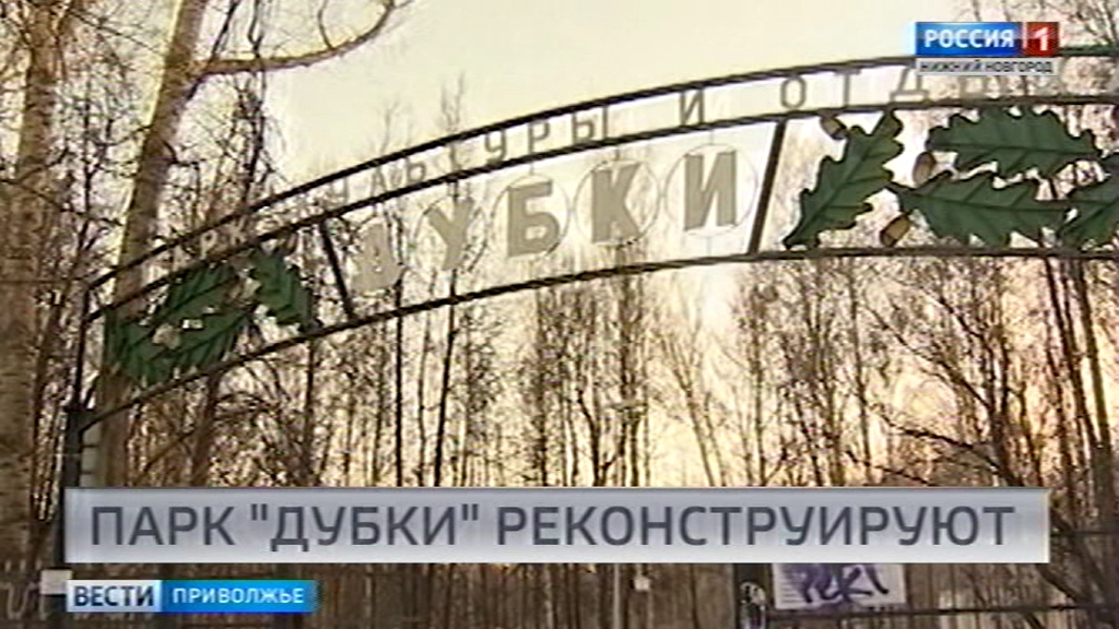 http://vestinn.ru/upload/iblock/106/vesti0.jpeg