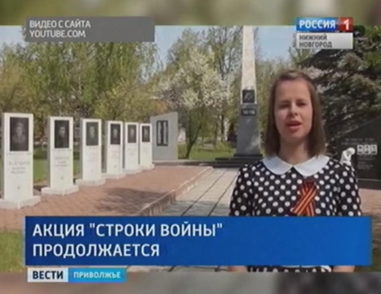 Депутата КУГИ администрации Нижнего Новгорода обвиняют вовзятке