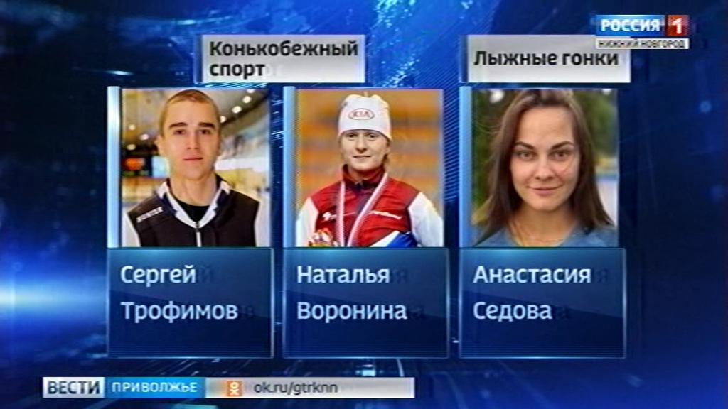 Владимир Путин встретился спобедителями ипризёрами XXIII Олимпийских зимних игр