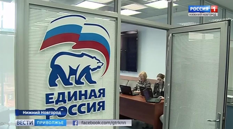 «ЕР» выдвинула Глеба Никитина навыборы губернатора Нижегородской области
