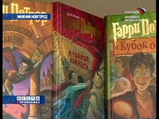 Гарри поттер и проклятое дитя стала самой продаваемой книгой десятилетия в великобритании