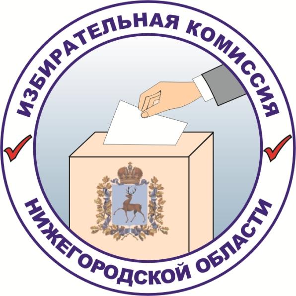Избирком Нижегородской области потратит 1,77 млн руб. насувениры квыборам