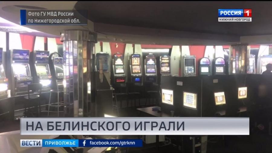Вгтрк нижний новгород вести изьяты игровые автоматы pluton игровые аппараты