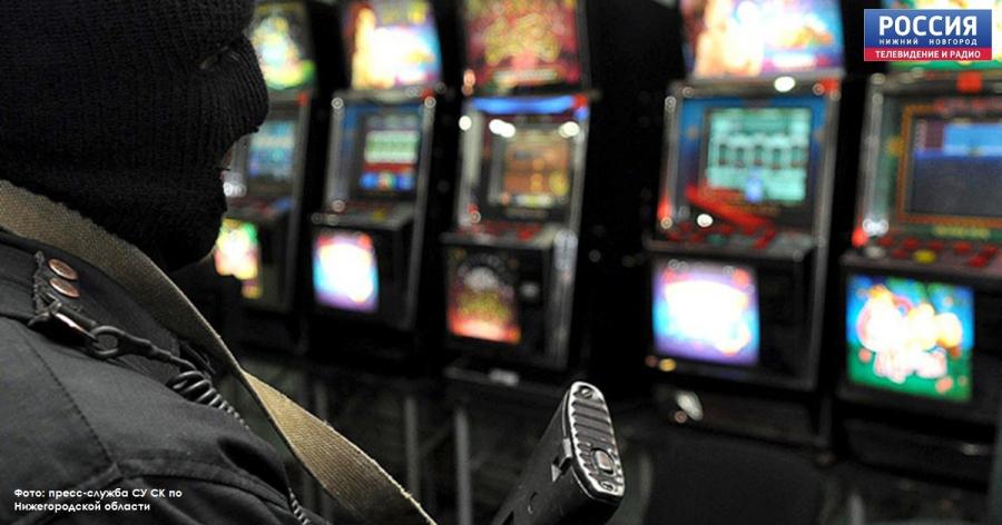 Вгтрк нижний новгород вести изьяты игровые автоматы азарт игровые автоматы без регистрации