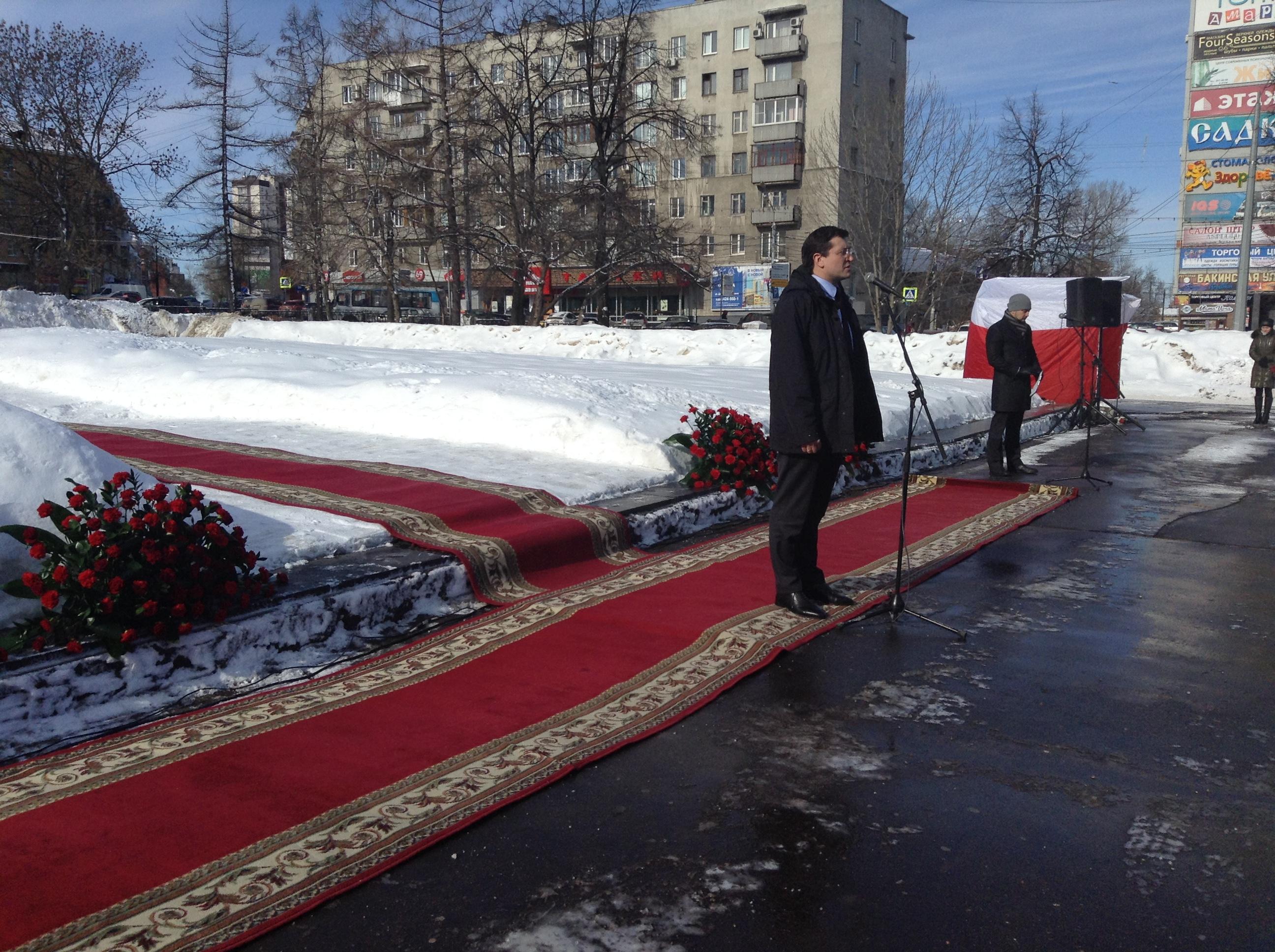 В РФ мероприятия к150-летию Горького продлятся доконца года