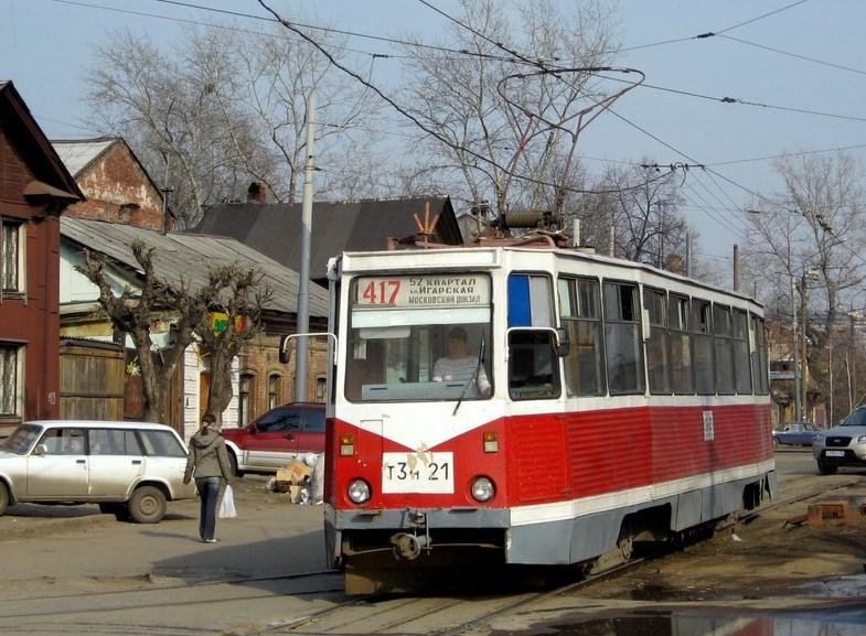 (если затрудняетесь ходит ли 21 трамвай в нижнем новгороде ноябрь двадцатилетнего