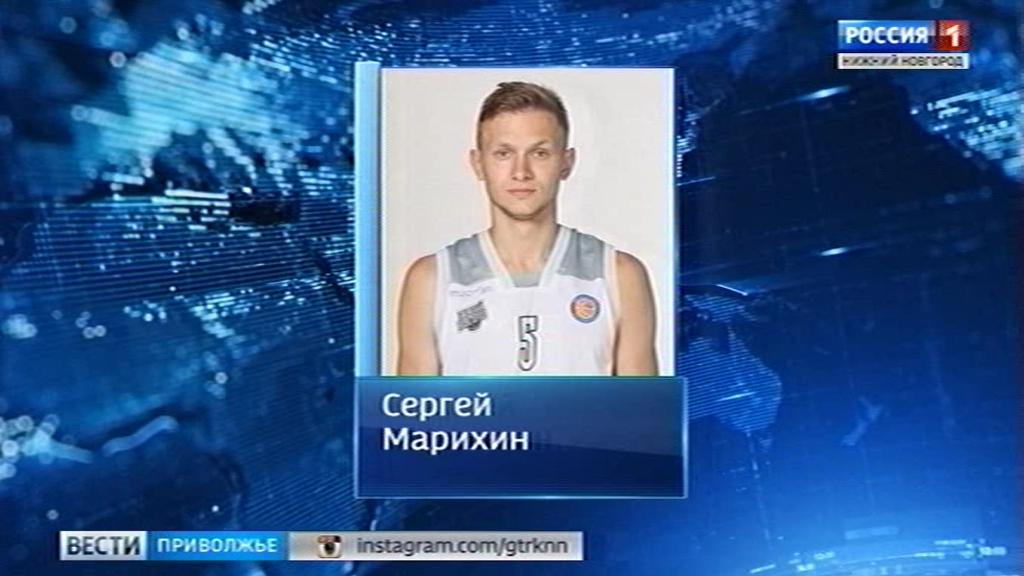Игрок нижегородского баскетбольного клуба вызван встуденческую сборную