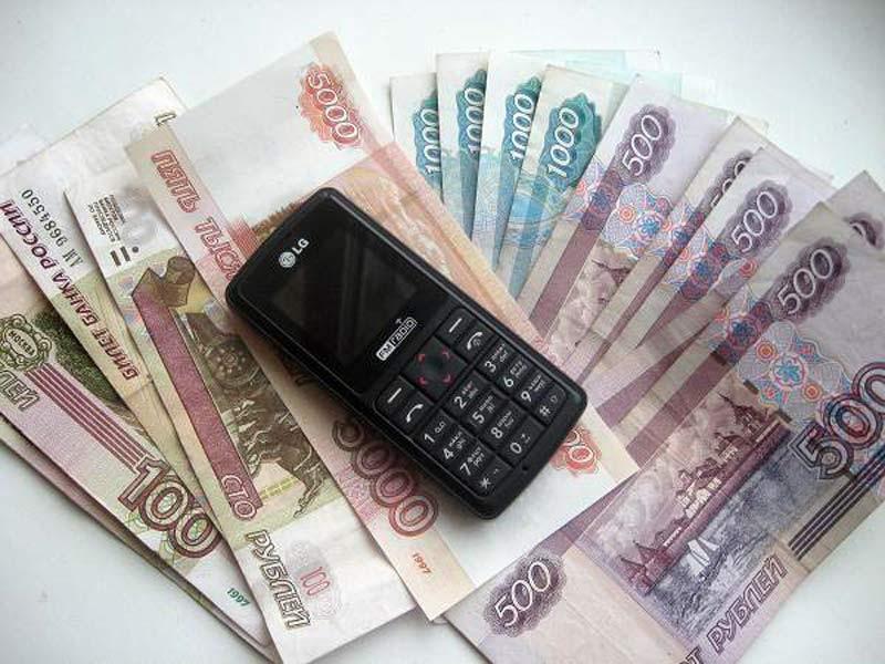Гражданин Княгинино отдал мошенникам практически 50000 руб.