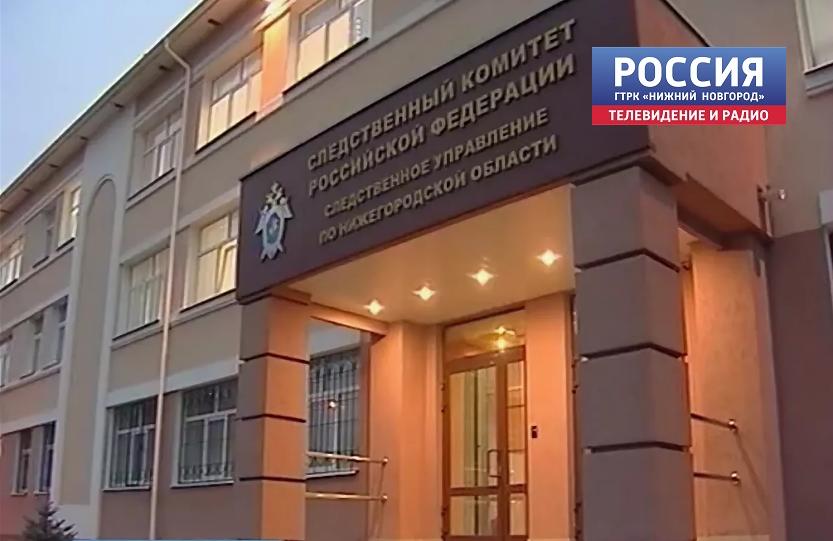 В Балахнинском районе Нижегородской области женщина подозревается в убийстве мужа