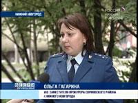 если скандальные выборы в соррмовском районе почистить белые сапоги