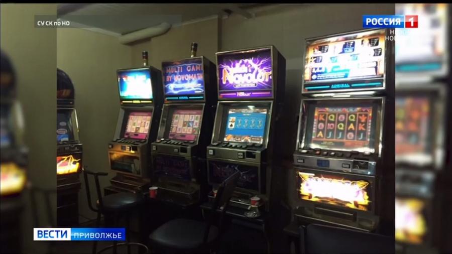 Вгтрк нижний новгород вести изьяты игровые автоматы самые нечестные онлайн казино