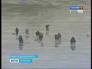 погода для рыбалки нижний новгород