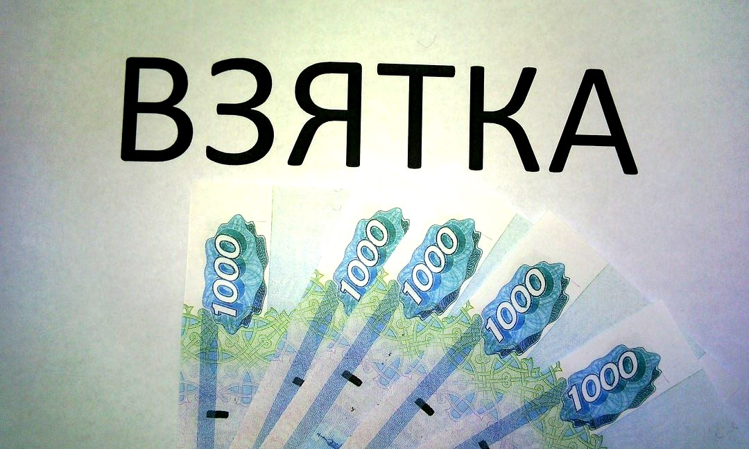 Бывшего депутата изВолодарского района будут судить завзятку