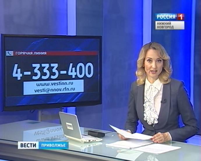 Телеканал россия 1 горячая линия ощутили никакого