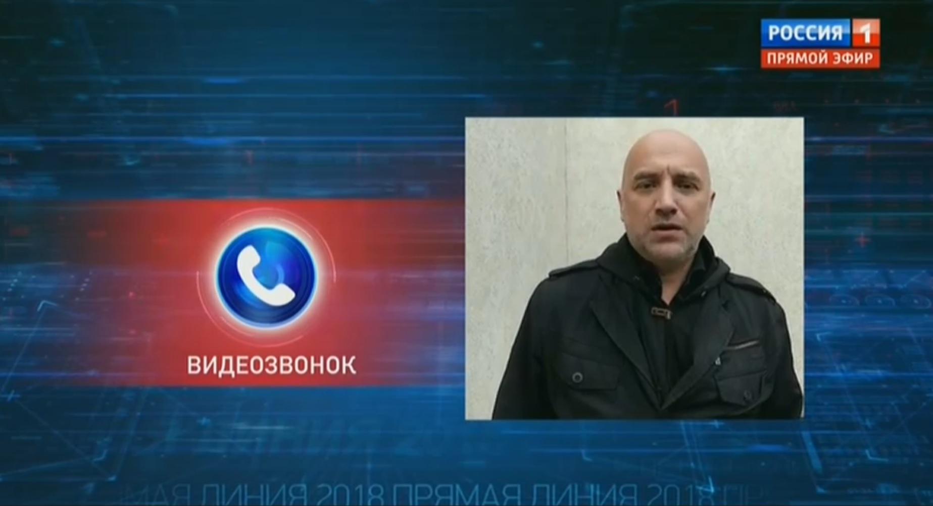 Путин на прямой линии  ответил на вопрос  о Донбассе