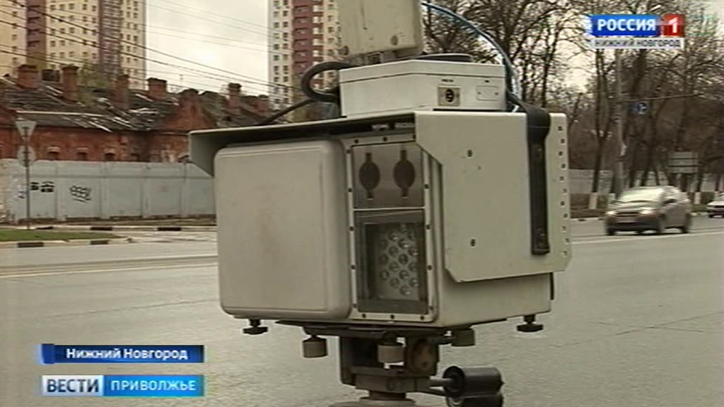 камеры фотофиксации великий новгород задержали его