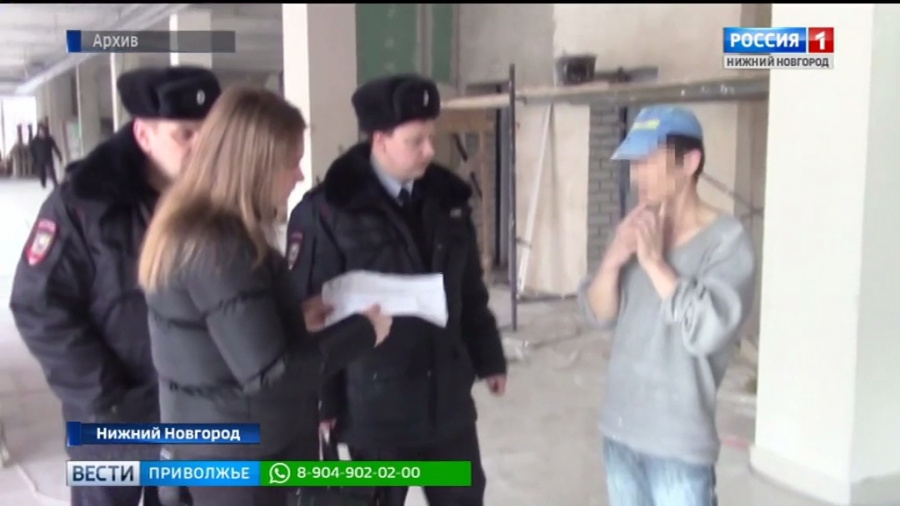 """В Арзамасе прошла операция """"Нелегал"""""""