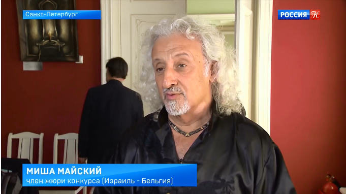 Чем удивляли участники XVI Международного конкурса Чайковского в Санкт-Петербурге