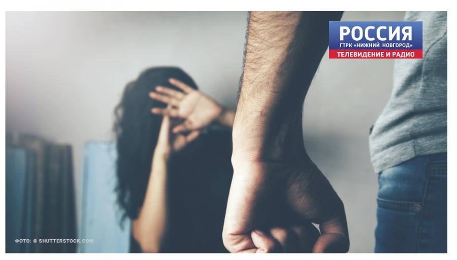 Виновных в домашнем насилии предложили выгонять из дома
