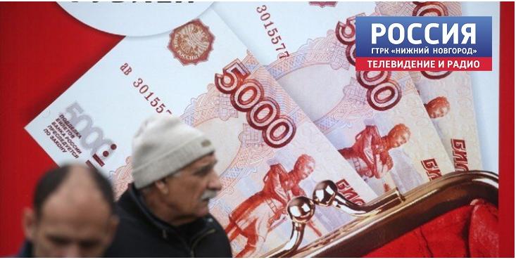 Комитет ГД одобрил перенос полной компенсации советских вкладов