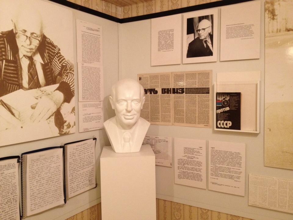 ВНижнем Новгороде пройдут дни памяти академика Андрея Сахарова