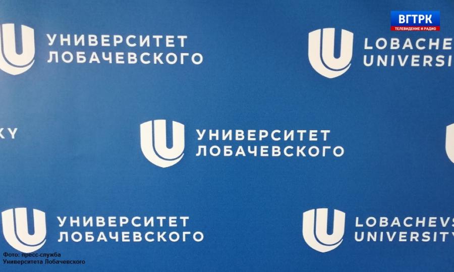 Минобрнауки РФ может продолжить государственную поддержку ННГУ в 2020 году
