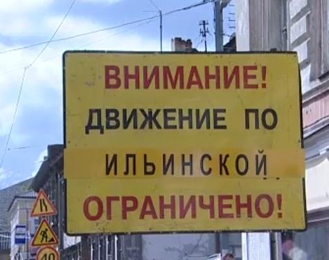 Движение транспорта ограничат наИльинской вНижнем Новгороде
