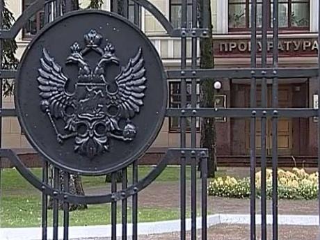 Генпрокуратура принудила администрацию Советского района отремонтировать дороги-дублеры проспекта Гагарина&nbsp